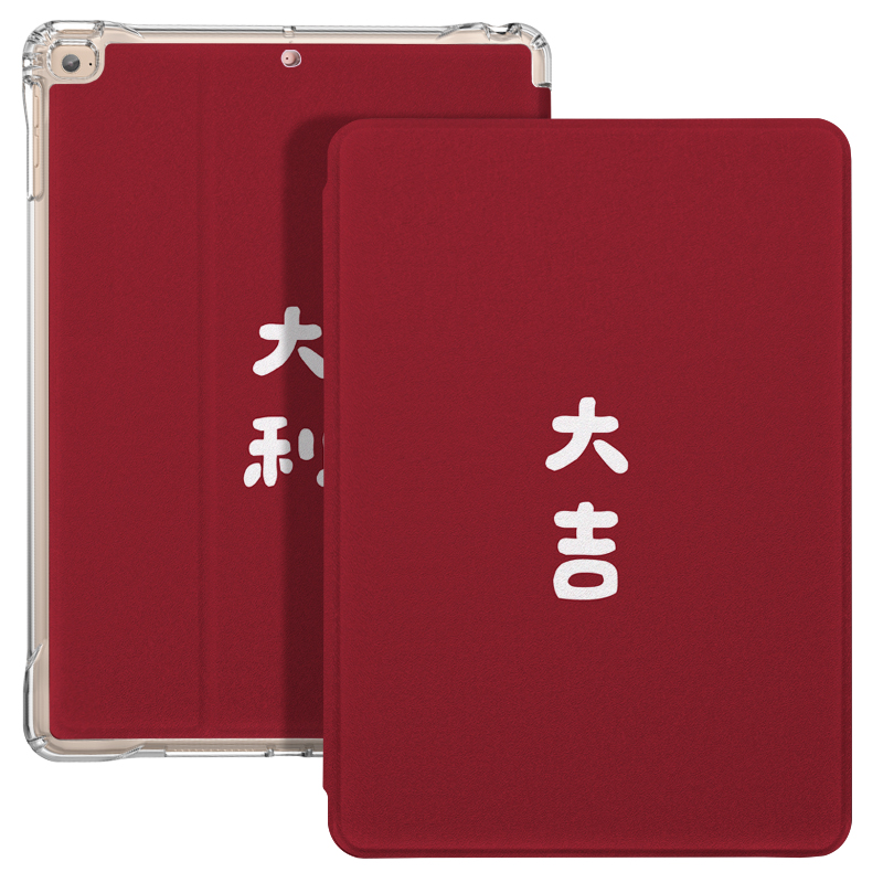 Air Protection Shockproof Universial Customize Case für iPad Pro 10.5 Air 10.5 Cover Zubehör